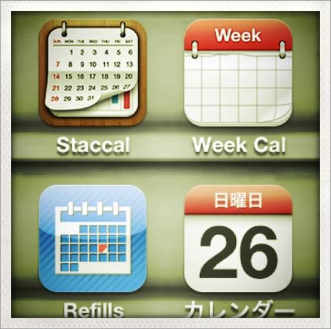 iPhoneのカレンダーアプリ「Staccal」などでGoogleカレンダーを複数表示させる方法