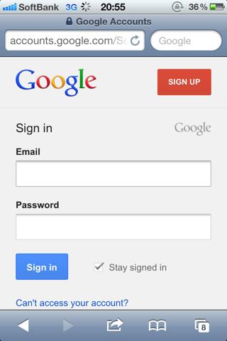 Googlesync howto IMG 5950