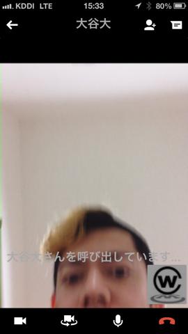 hangout_iphone_app_02