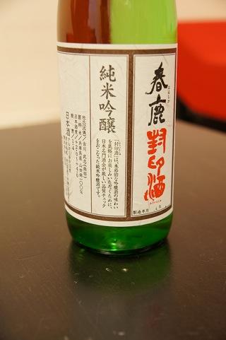 Harushika 05