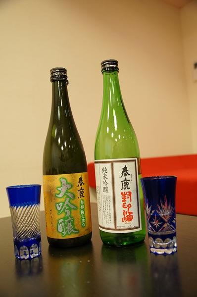 Harushika 07