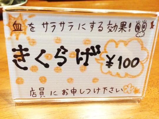 harutomoryu_gyouza_02