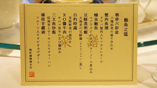 heichinro-kaoawase-01
