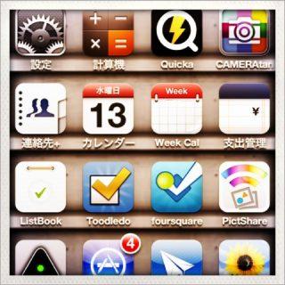 iPhoneアプリとiPadアプリをいままでいくつ買ったか数えてみた #howmanyapps