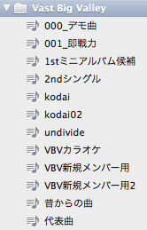 ITunes playlistStyle02