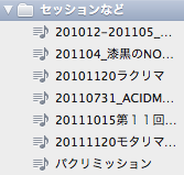 ITunes playlistStyle04