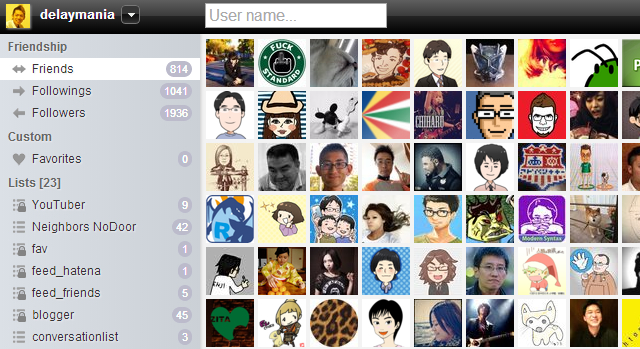 icotileのメイン画面