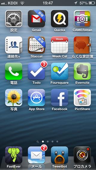 Ios6 app crash03