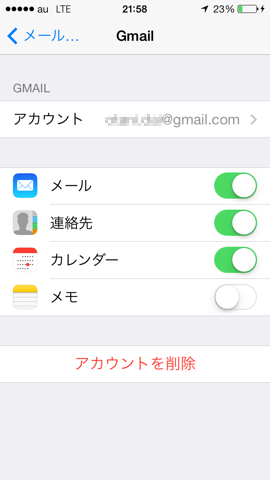 ios7_google_cal_setting03