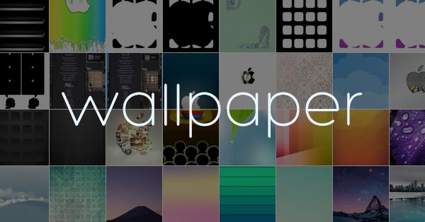 iOS 7のパララックス効果(視差効果)の壁紙サイトと壁紙アプリまとめ