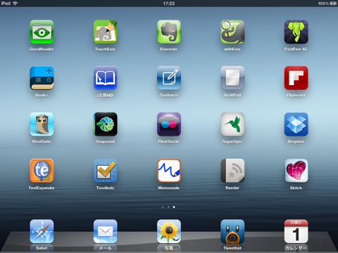 Ipad app IMG 3062