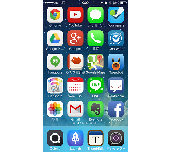 iphone-home-apps-2014-all