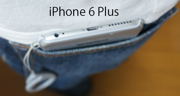 iphone-nexus-size-pocket03