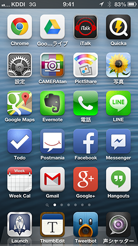 iphone5_homeapps_201309_all