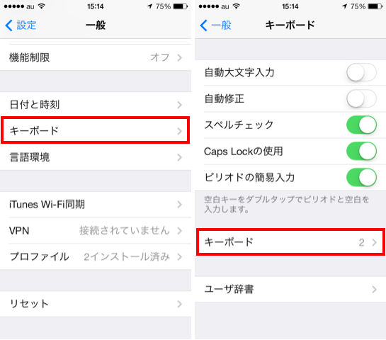 iphone5s-setting-02