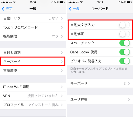 iphone5s-setting-07