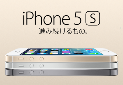 iphone5s_announcement_01