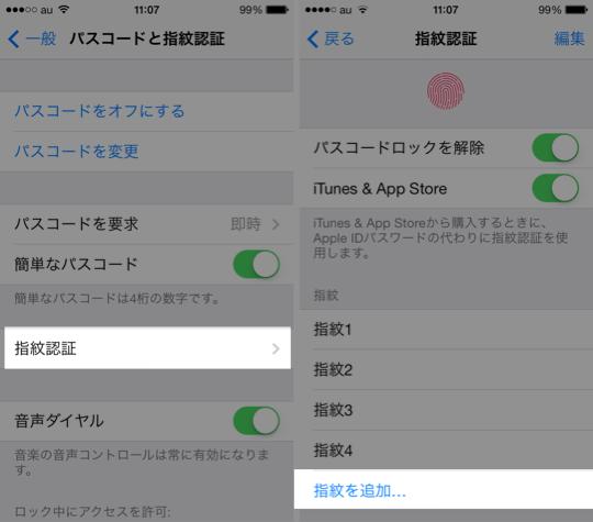 iphone5s_fingerprint_signup_02