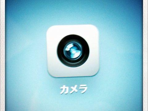iPhoneのカメラで写真として残すメモが便利すぎるなと改めて思った