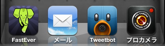 Iphone home 201209 01 02