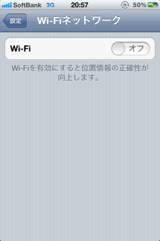 Iphone setsuden03