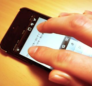 iPhoneでテキストを簡単に選択する3つの方法