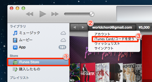 itunes_card_camera_pc01
