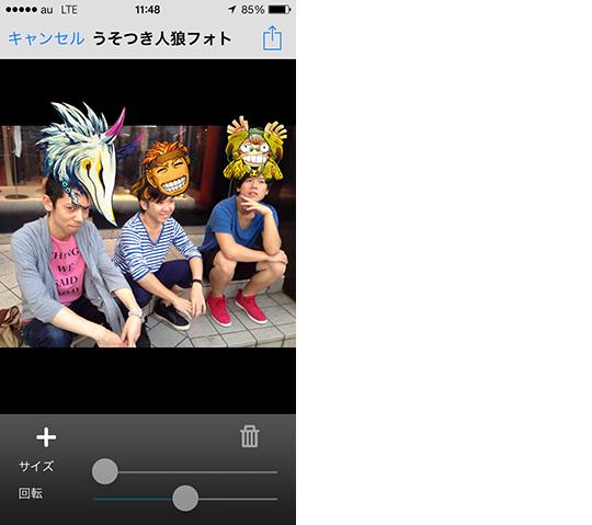 jinraw_photo_release01