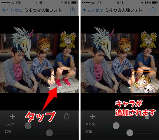 jinraw_photo_release03