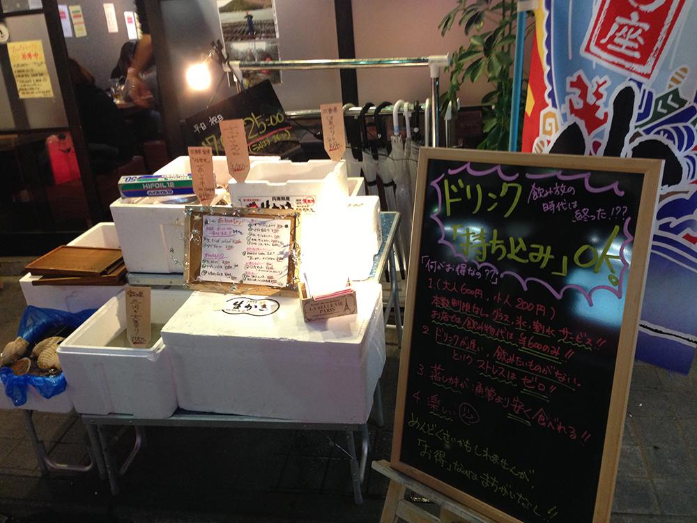 kakigoya_tsunashima_gaikan