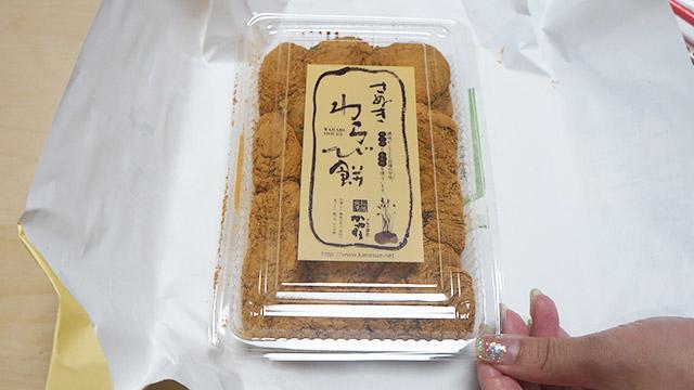 kanesue-warabimochi-01