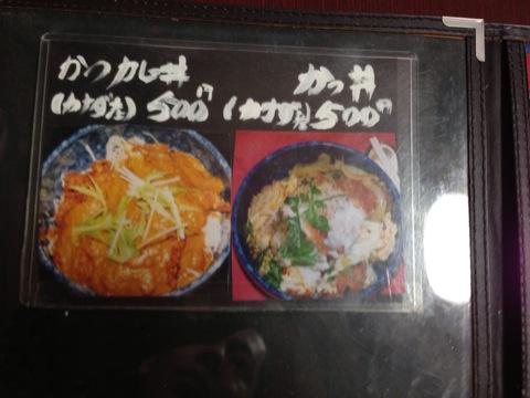 Katsuhana tsurumaki03