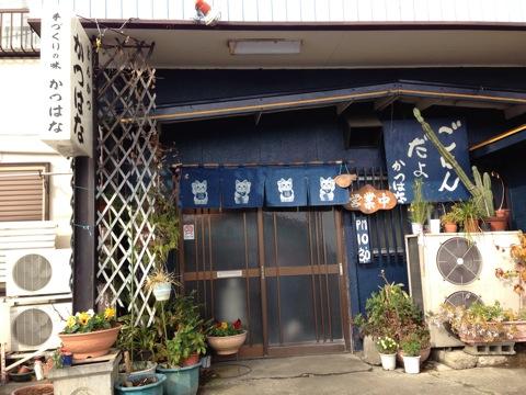 Katsuhana tsurumaki09