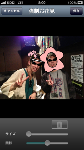 kyousei_hanami_release_02