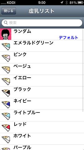 kyousei_mousoumap_02