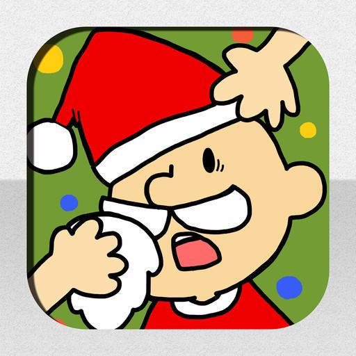 写真の顔にサンタをかぶせるアプリ「強制サンタ」をリリースしました