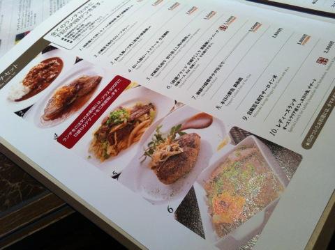 Lazona teppanyaki s IMG 4696