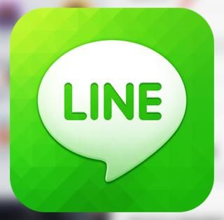 機種変するときにLINEの情報を引き継ぐ方法