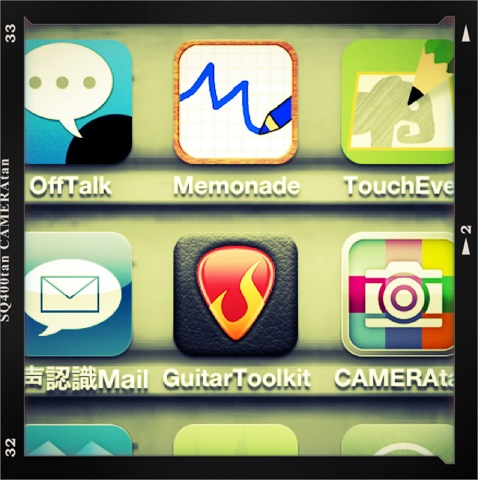 みんなが使ってなさそうな僕が愛用してるiPhoneアプリ5個 #lovelymyapp