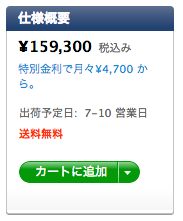 Mac mini fusion drive05