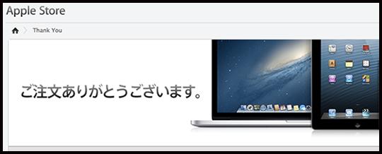 僕がiMacじゃなくてMac miniを購入した理由