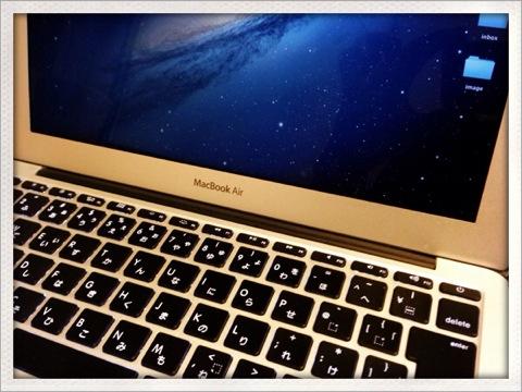 僕がMacBook Air 11インチを使っている理由