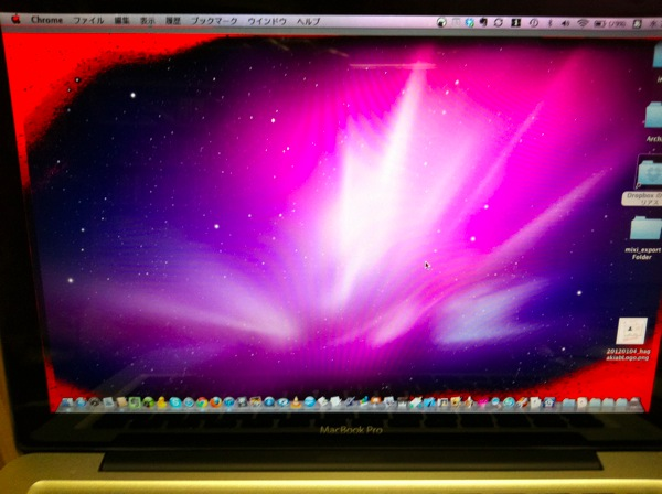 [雑記]MacBook Pro入院と無線LAN開通とdocomoの電波問題