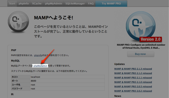 mamp_wordpress_setting_02
