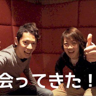 渋谷eggmanでアマオトの森聖児と会ってきた!