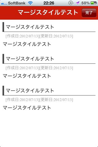 Mergeever 1 1 0 IMG 5406