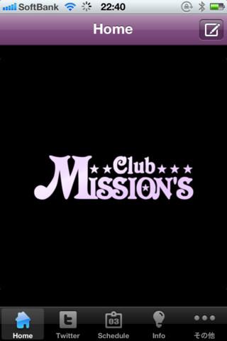 高円寺Mission's for iPhone & Androidをリリースしました