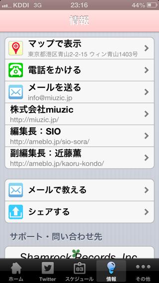 Miuzic release05