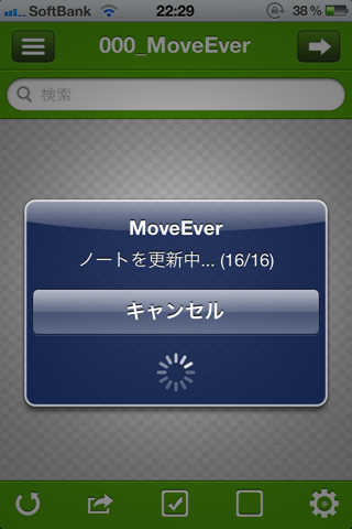 Moveever 3 3 0 IMG 4854