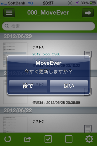 Moveever 3 6 0 IMG 5391
